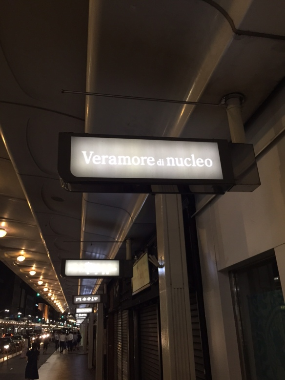 Italian charme?