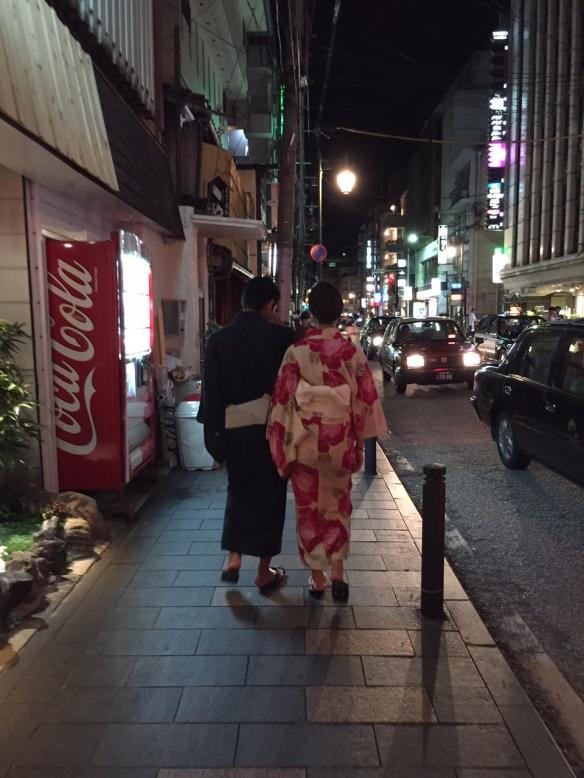 Walking in Kyoto