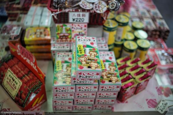 Nikko store