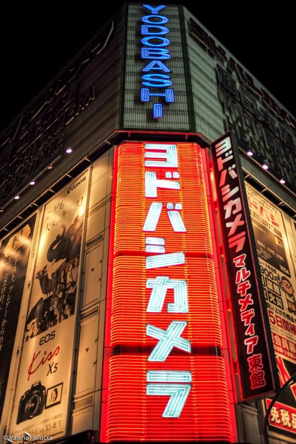 JapanBlogVale-2