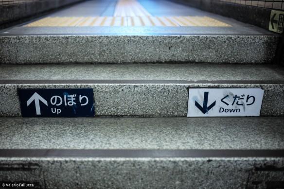 Tokyo Subway 3