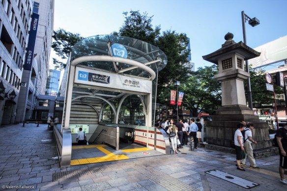 JapanBlogVale-93